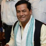 Sonowal seeks people's support in KAAC poll