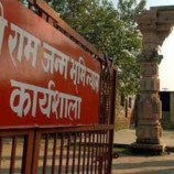 SC to commence final hearing in Ayodhyadispute from tomorrow